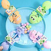 親子遊戲 瘋狂的貪吃青蛙吃豆兒童吃豆豆親子互動桌游益智吃球游戲 歐歐流行館
