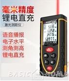 測距儀深達威高精度激光測距儀紅外線手持式距離測量儀量房電子尺激光尺