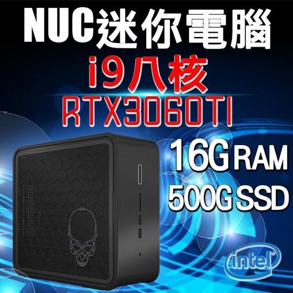 【南紡購物中心】Intel系列【mini馬】i9-9980HK八核 RTX3060Ti電腦(16G/500G SSD)《NUC9i9QNX1》
