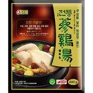 皇后蔘雞湯800g/包