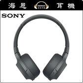 【海恩數位】日本 SONY WH-H800 無線藍牙耳罩式耳機 黑色 全新小巧耳罩設計 公司貨保固