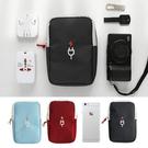 韓版 數位收納包 3C 行動電源 手機 相機 充電器 耳機 透氣 分層 雜物 收納包 旅行【RB432】