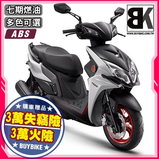 2021 雷霆S Racing S125 ABS 七期 送6萬好險(SR25JH)光陽