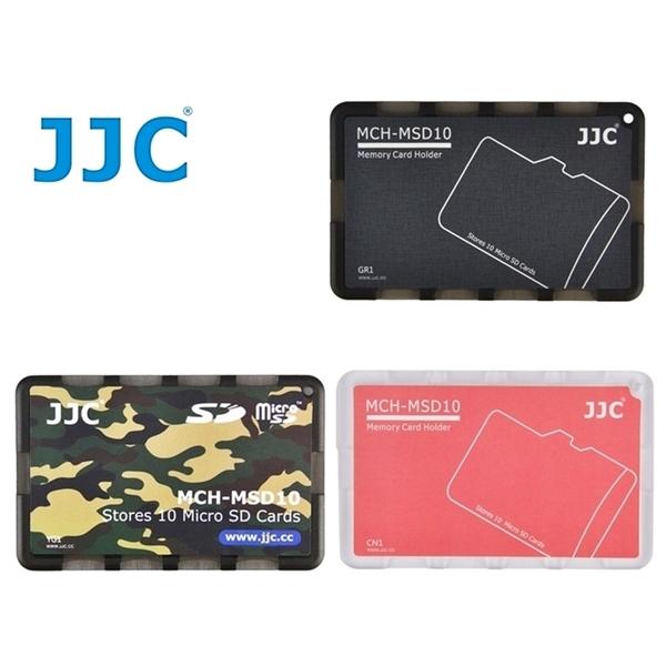耀您館★JJC名片型記憶卡盒十張Micro SD記憶卡儲存盒MCH-MSD10記憶卡收納盒MicroSD放置盒TF卡保護盒