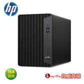 ▲加碼好禮送▼ HP ProDesk 600G6 MT 347T7PA 直立式商用電腦 ( i7-10700/8G*1/512G SSD/NODVD/550W/W10專業)