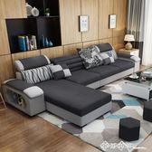 布藝沙發現代簡約沙發小戶型組合可拆洗轉角客廳沙發客廳整裝家具igo    西城故事