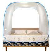 蒙古包蚊帳免安裝家用三開門加密厚學生宿舍