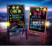 充電款60 80LED電子熒光板廣告牌發光閃屏手寫字立式留言展示黑板QM  維娜斯精品屋