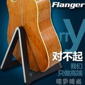 吉他架 可折疊民謠吉他架 立式A架子電古典尤克里里貝斯琴架馬頭琴支架 唯伊時尚