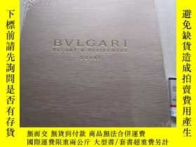 二手書博民逛書店Bvlgari罕見Resort Residences DubaI 迪拜寶格麗公寓 12開精裝Y16690