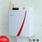 【快樂購】生紙盒家用廁紙盒免打孔手紙盒架