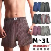 【esoxshop】╭*HUSSAR 精梳棉風格平口褲╭*隨機出貨╭*潮流款《短褲/家居褲/四角褲/內褲/9S》