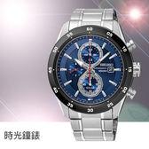 SEIKO 精工 V176-0AR0B (SSC533P1)太陽能 三眼計時 男錶/42mm