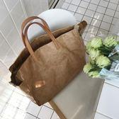 托特包韓國新款簡約手提包ins風大容量復古紙袋手提袋包包 喵小姐