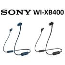 【免運費】SONY WI-XB400 無...