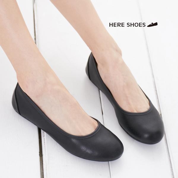 [Here Shoes] 舒適乳膠鞋墊 OL上班族 通勤鞋 真皮鞋墊圓頭包鞋 豆豆鞋 面試鞋 MIT台灣製--KGW379