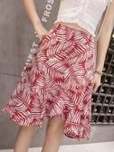 魚尾裙 寧莎春夏新款韓版百搭不規則荷葉邊中長高腰半身裙顯瘦魚尾裙 交換禮物