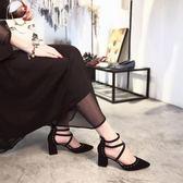 百搭黑色高跟鞋中跟羅馬綁帶包頭粗跟涼鞋女【不二雜貨】
