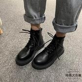 中筒靴英倫風春秋瘦瘦單靴潮馬丁靴短靴女潮【時尚大衣櫥】