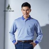JOHN DUKE 約翰公爵經典紳士加厚刷絨保暖POLO衫 (藍)