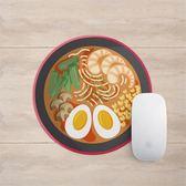 蘿卜粽防水卡通圓形鼠標墊鎖邊可愛創意加厚拉面美食日系辦公游戲 范思蓮恩