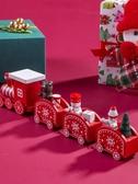 創意圣誕節生日小禮物裝飾擺件玩具套裝小男孩男生孩子幼兒園兒童
