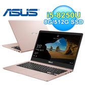 ASUS UX331UAL-0051D8250U 13吋筆電 玫瑰金