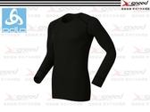 【速捷戶外】《ODLO》 190882 機能銀纖維長效保暖底層衣V領(黑) 男