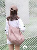 運動包-運動包女斜挎單肩包男輕便休閑多功能大容量瑜伽包戶外旅行健身包