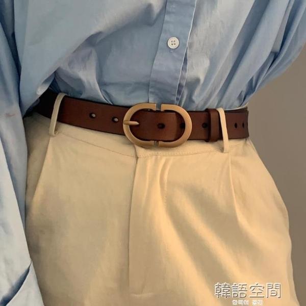 腰帶 女士皮帶真皮簡約百搭時尚韓國純牛皮細腰帶裝飾西褲牛仔褲帶女潮