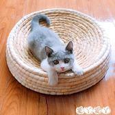 貓抓板 大號碗形貓抓板大貓窩編織耐磨貓玩具用品藤窩柳編貓碗磨爪貓抓盒 【全館9折】