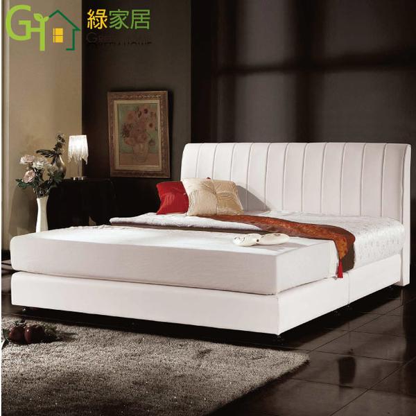 【綠家居】瑪格 5尺皮革雙人三件式床台組合(床片+床底+艾柏 正三線天絲透氣獨立筒床墊+二色)