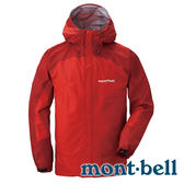 mont-bell日本Thunder Pass輕量防水外套 男『紅』雨衣│釣魚外套│防風外套│慢跑路跑外套1128344