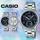CASIO卡西歐 流光歲月三針三眼石英腕錶 LTP-E306D-1B/7B