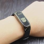 小米手環2腕帶金屬錶殼硅膠錶帶小米3個性時尚碳纖維防水替換腕帶 雙12