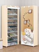 鞋架簡易多層家用組裝經濟型省空間門口小鞋架鞋柜簡約現代門廳柜