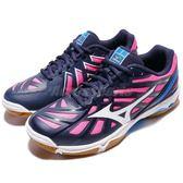 Mizuno 美津濃 Wave Hurricane 3 藍 深藍 排球鞋 羽鞋鞋 運動鞋 膠底設計 女鞋【PUMP306】 V1GC174002