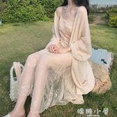 洋装溫柔蕾絲魚尾吊帶仙女洋裝女夏2018新款 薄款慵懶防曬針織開衫  嬌糖小屋