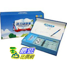 [玉山最低比價網] 視力健康筆 no.150 藍 保持正確書寫姿勢的好幫手 適合身高110cm hckt0105