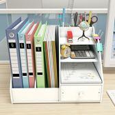 文件架辦公用創意文件夾收納盒多層桌面簡易資料架辦公桌書立書架 英雄聯盟