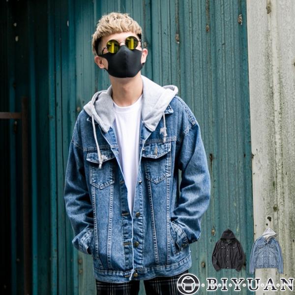 可拆式連帽寬鬆牛仔外套 【YW0053】OBIYUAN 落肩排釦單寧夾克 共2色