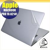 【Ezstick】APPLE MacBook Pro 16 A2141 二代透氣機身保護貼 DIY 包膜