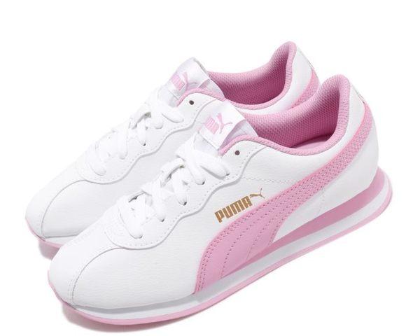 PUMA 女款低筒休閒鞋 粉白-NO.36696209