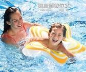 兒童游泳圈3-6-10歲嬰兒男孩女孩寶寶腋下圈小孩救生圈浮圈 凱斯盾