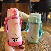 兒童保溫杯 帶吸管水杯兩用防摔幼兒園水壺可愛卡通女寶寶水瓶 HH1613【極致男人】