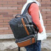男士手提包背包休閒雙肩包男青年學生書包潮PU皮旅行包商務包  瑪奇哈朵