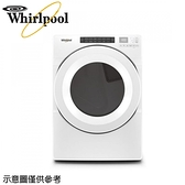 送商品卡【whirlpool惠而浦】16公斤快烘瓦斯型滾筒乾衣機 8TWGD5620HW