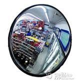 黑色室內廣角鏡60cm交通道路反光鏡凹凸鏡轉彎轉角路口超市防盜鏡igo 沸點奇跡