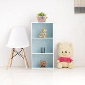 台灣製 三層櫃 花系列三格組合櫃 書櫃 三格書架 展示置物床頭櫃《Life Beauty》