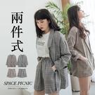 套裝 Space Picnic|兩件式-格紋薄外套+短褲套裝(現+預)【C21042039】
